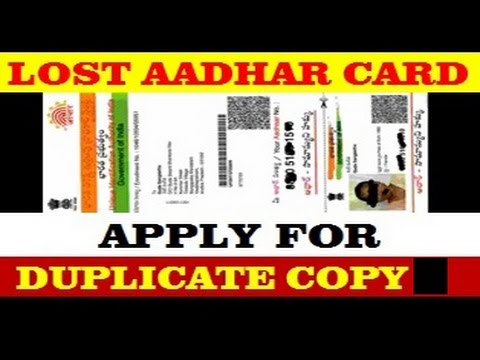 lost aadhar card