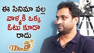 Mahi V Raghav about Yatra Movie   Yatra Director Mahi V Raghav Interview   Mammootty   YSR Biopic