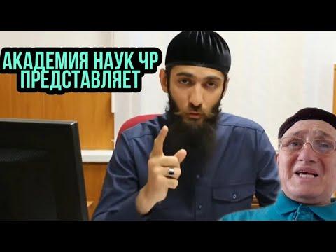 Ответ Бузуртанову- доказательства от ингушских историков.