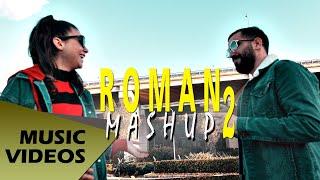 İzmirli Ömer - Roman Mashup 2 (ft. Elmas)