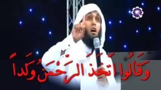 افلا يتوبون ( الى اليهود والنصارى ) منصور السالمي ونايف الصحفي 2016