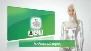 Центр мобильных инноваций в Санкт-Петербурге