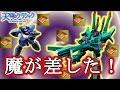 ガンダムオンライン 【ドーベン・ウルフのロマンミサイルを炸裂させて木っ端微塵!?…
