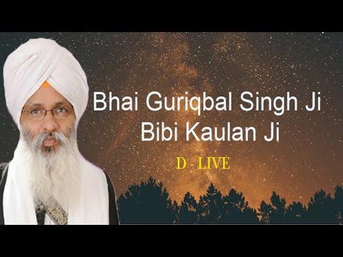 D-Live-Bhai-Guriqbal-Singh-Ji-Bibi-Kaulan-Ji-From-Amritsar-Punjab-28-June-2021