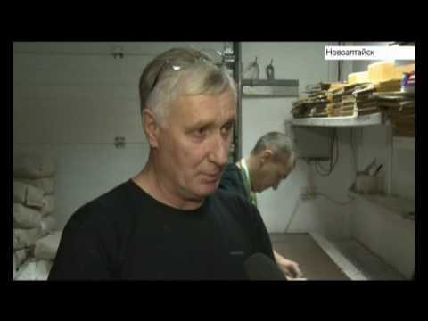 Жительница Новоалтайска при поддержке Центра занятости населения открыла собственное дело