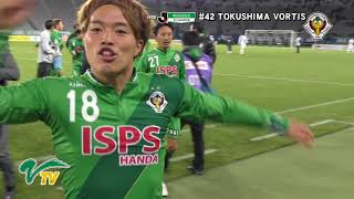 [MATCH MOVIE] after the match against TOKUSHIMA VORTIS アデミールサントス 検索動画 21