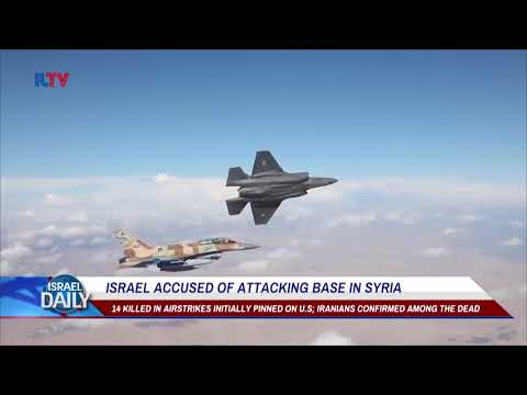 Israel Said To Have Attacked Iranian Base In Syria - Apr. 9, 2018
