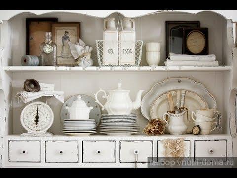 Винтажные кухни для семейного счастья
