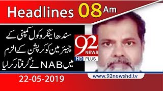 News Headlines | 8:00 AM | 22 May 2019 | 92NewsHD
