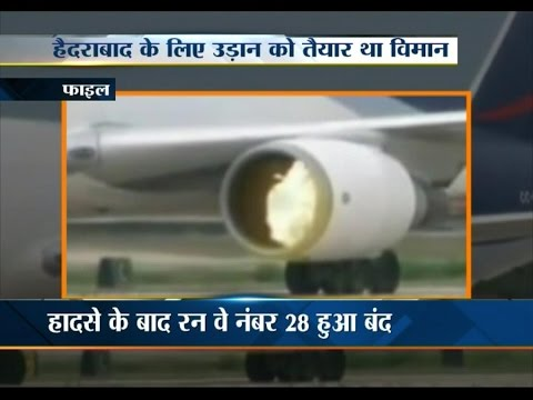 Air India Technician Sucked into a Plane Engine in Mumbai Airport, Killed