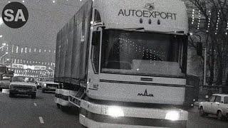 МАЗ-2000  Рывок в ПЕРЕСТРОЙКУ  Авто СССР