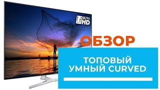 видео Samsung UE49MU9000U 4K Ultra HD телевизор LED