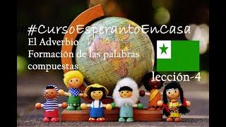 Aprenda Esperanto con el Curso Esperanto En Casa -2020, Lección 4, la familia y el Esperanto