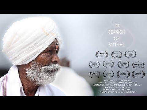 In Search Of Vitthal | Abhishek Kulkarni | Prajakt Deshmukh | Award Winning Short Film