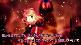 disillusion-fate stay night