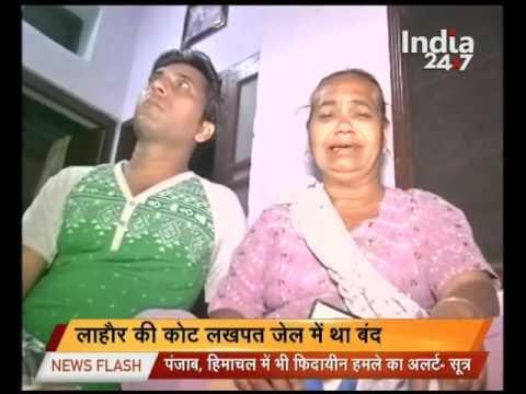 Indian Prisoner Dies in Lahore Jail