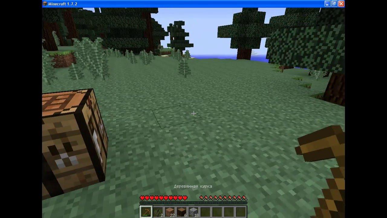 Minecraft видео как сделать кирку