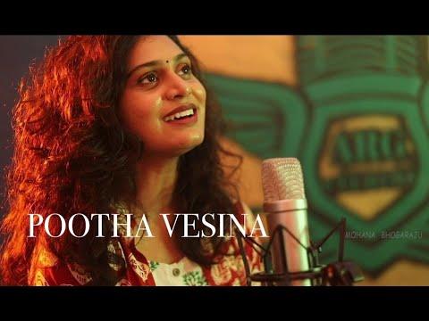 Poothavesina | Cover  | Mohana Bhogaraju