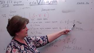 Математика 5-6 класс — 00177. Задачи с Дробями