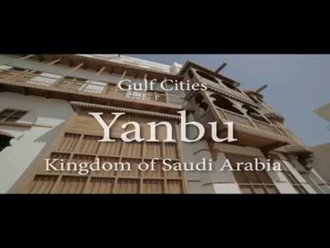 Gulf Cities - Yanbu