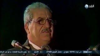 توفيق زياد ... شاعر يوم الأرض