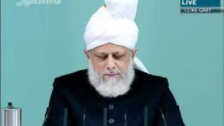 (Urdu) Friday Sermon 11th February 2011 - History of Islam Ahmadiyyat in Indonesia - Islam Ahmadiyya