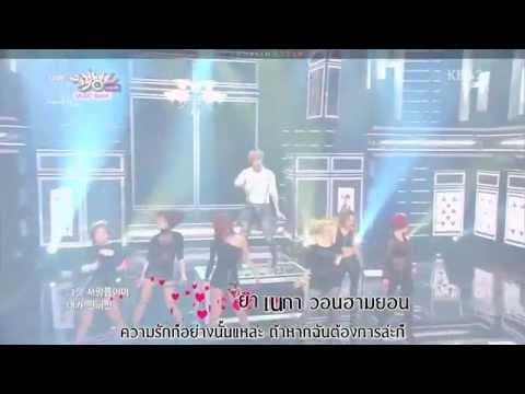 [Karaoke/Fanchant][Thaisub] TVXQ! Spellbound (Suri Suri)