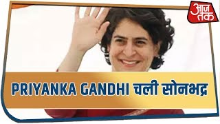 Priyanka Gandhi To Visit Sonbhadra To Meet The Families Of Land Dispute Victims