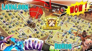 WOW!! WAR LEAGUES - LAVALOON - ELECTRO LOON - BOHOG & BAT SPELL+DRAG TH12(Clash of Clans)