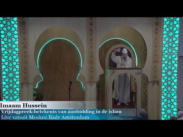 Imaam Hussein Betekenis van aanbidding in de islam