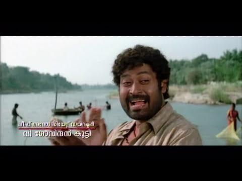 Latest Malayalam Full Movie | HD movie | Super Hit Movie | Shweta Menon New Release