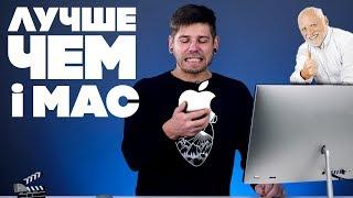 Кто-то сделал моноблок лучше, чем iMac? Обзор ASUS Zen AiO ZN242IF
