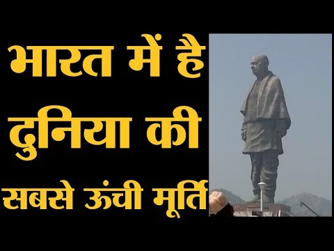 Sardar Vallabhbhai Patel Statue Video। Statue of Unity।Tallest।Narendra Modi