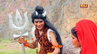 भोले भांग घुटे न   New Bhole Baba Bhajan Song 2020   Sachin Sharma   Ekta Mehra #ABB