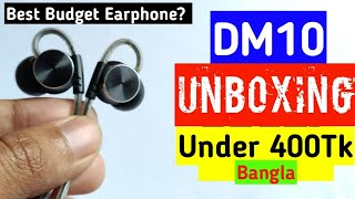 QKZ DM10 Earphone এর Unboxing Video (Bn)