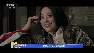 《乘风破浪的姐姐》火爆热播 感受姐姐们的无限魅力【中国电影报道 | 20200626】