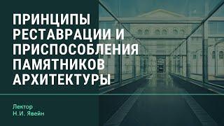 видео Лепнина из гипса: Старый декор на новый лад