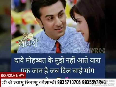 Choori jo khanki hatho me Dj Shyamu Sirathu