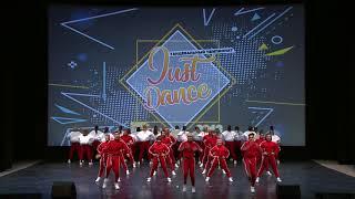JUST DANCE X ART