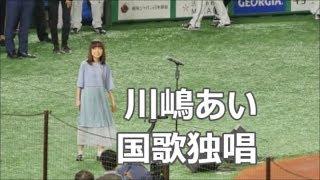 2019.4.22@東京ドーム タカガールデー in TOKYO 福岡県出身のシンガーソ...