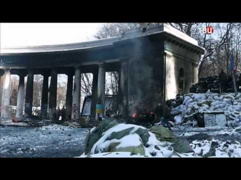 Украина. Погром государства. Специальный репортаж