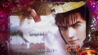 【パチンコ動画】CR花の慶次~斬H6-V (´・ω・`)7回目