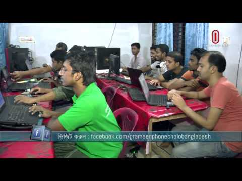 RR Foundation in Independent TV   Cholo Bangladesh   Intro #1