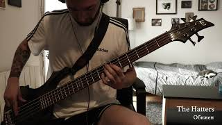 The Hatters - Обижен (BASS COVER) YouTube Videos