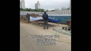 천막시공 건설사 소형슬러지보관소 12동 현장시공 (네이…