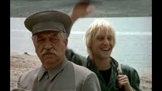 И черт с нами! (1991) комедия