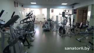 Санаторий Ружанский - тренажерный зал, Санатории Беларуси(, 2012-11-01T09:04:07.000Z)