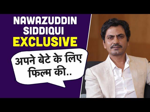 Nawazuddin Siddiqui ने किया Athiya संग रोमांस, तो दिखा Sunil Shetty का चेहरा | Motichoor Chaknachoor
