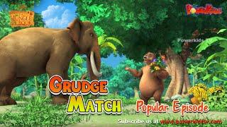 Jungle Book | Season 2 | Episode 50 | Grudge Match | PowerKids TV
