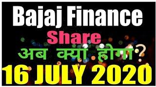 JULY 16 Bajaj Finance Stock Analysis Bajaj Finance Share BAJAJ FINANCE SHARE LATEST NEWS intraday